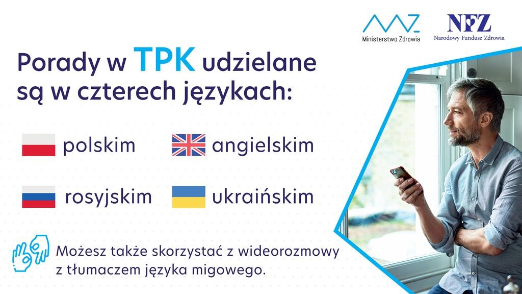 Teleplatforma PK4.jpeg