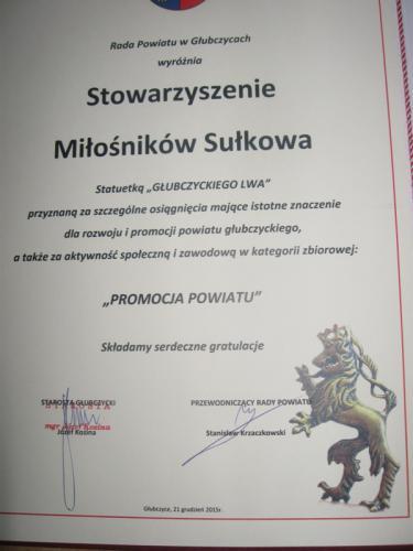 Galeria Lew Głubczycki